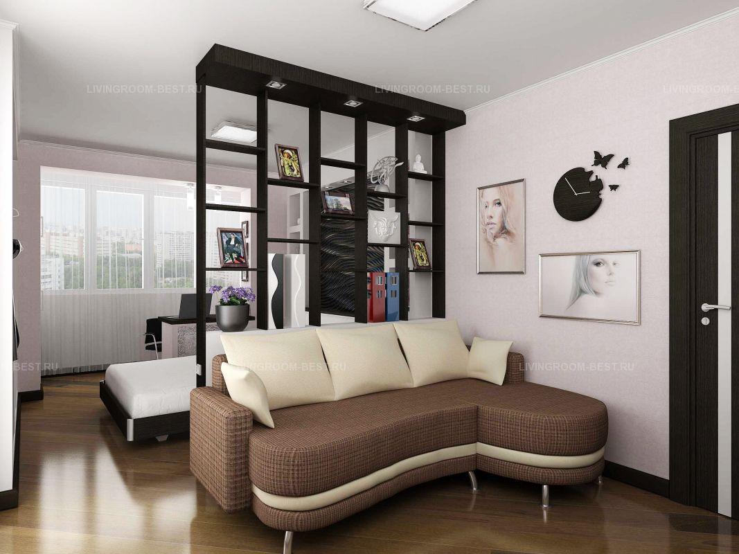 Как сделать одну комнату гостиной и спальней